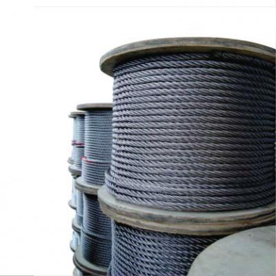 Wire Rope – Wie Ta Baut